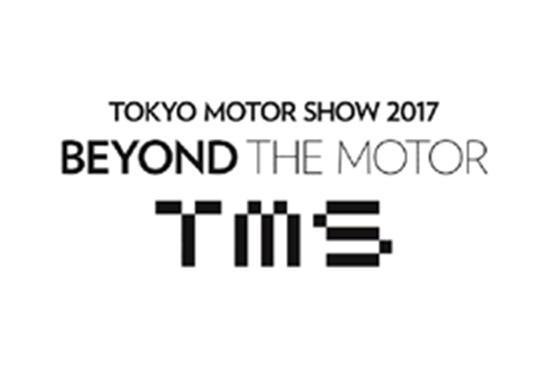 第47回東京モーターショー