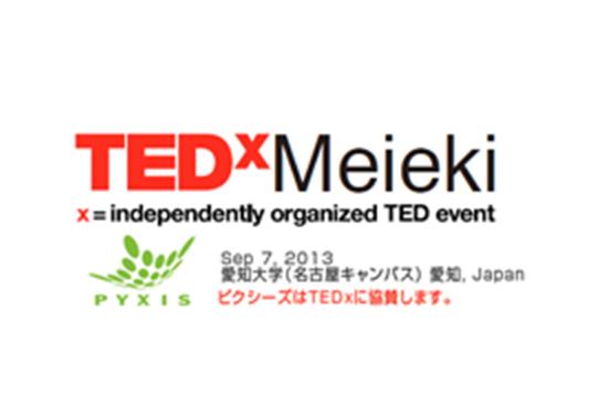 TEDxMeieki 開催